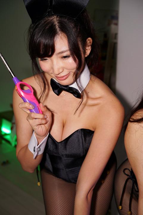 松嶋えいみの画像 p1_16