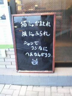 2009052418170000.jpg