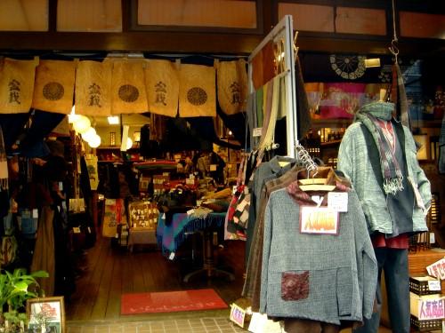 shop_img001.jpg