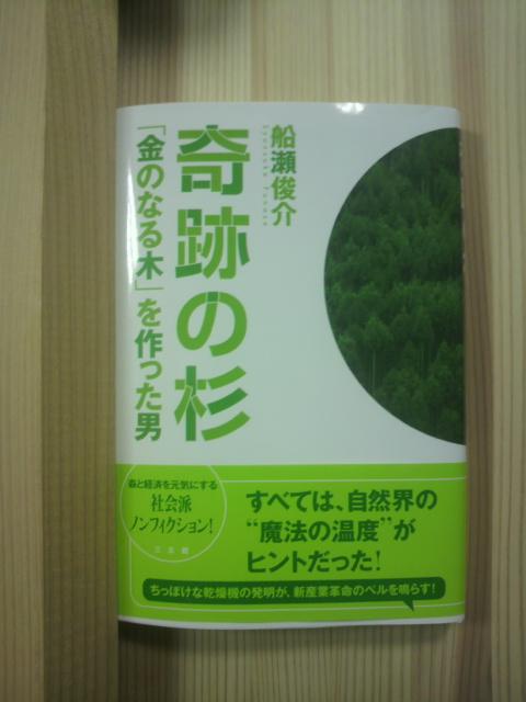 2010020717390000.jpg