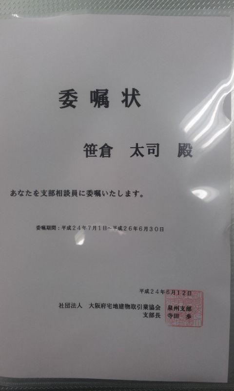 20121011_203622