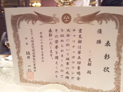 20130305_201010
