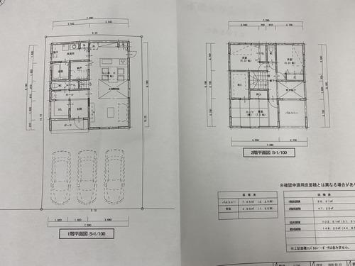 6E5EAD84-0B83-4D11-99B8-40FDFAA949AD
