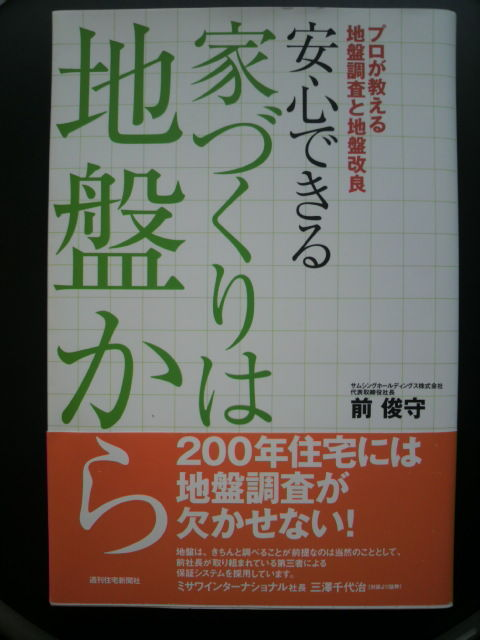2010102009340000