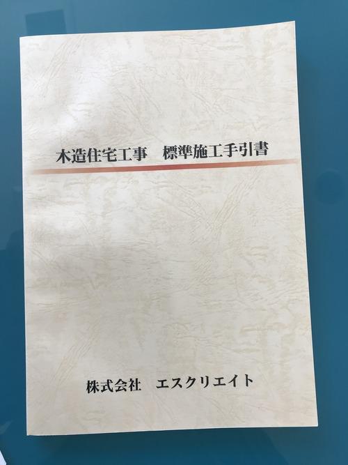 3FD66A9D-005C-4A8E-953C-87D0AFBA25FB