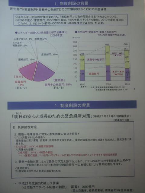 2010011518480000.jpg