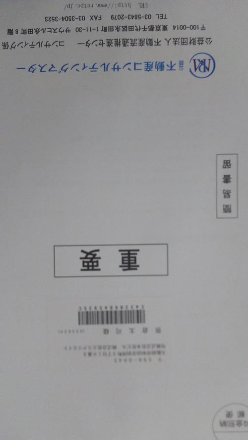 DSC_8810