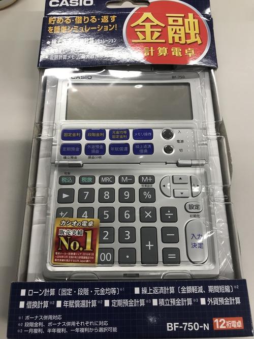 E6BD1DCF-5995-4C20-84FB-1AE0F95E905E