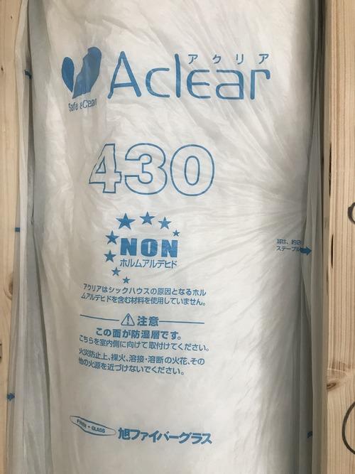 4559D4E9-6041-4C55-BF15-29E031A55697