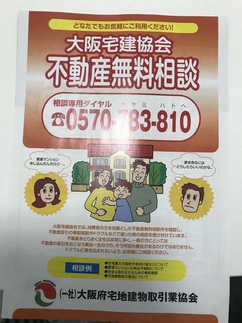AE0A3714-8AC8-47C2-B8A4-D1AB35A940E0