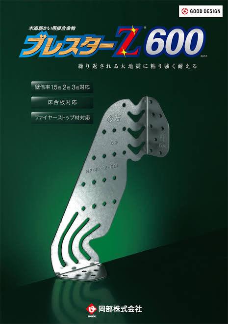 BAC6EC64-FFC9-4129-9D21-0608C8181731