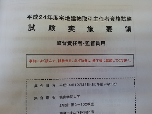 20121021_100902