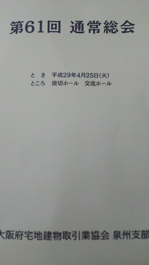 DSC_9198