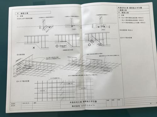 748B0E27-8052-4080-B95F-C450435970DC