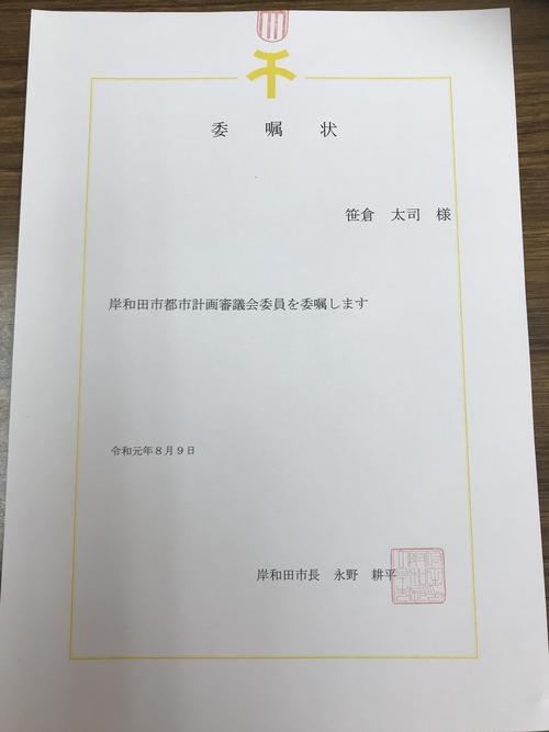 8108D307-516C-4BA4-898C-2A8DA4E9BADA