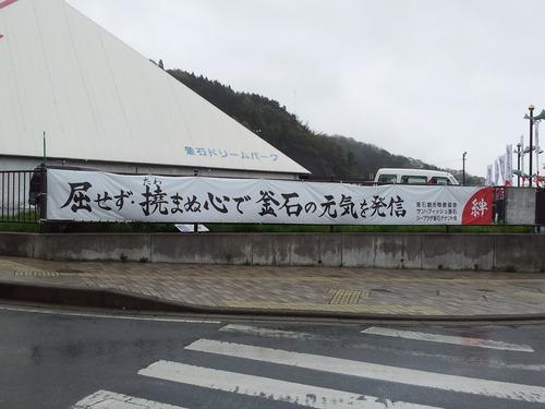 20120503_085700
