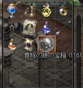 LinC0324