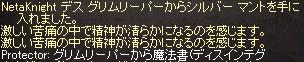 LinC0380