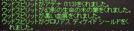 LinC0313