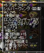 LinC0335