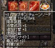 LinC0017