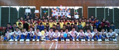 sotudan20150322_01blog