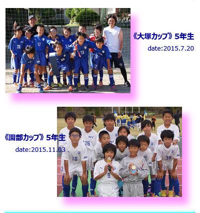 20170326_sotu10blog