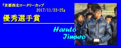 20171123_6nen08blog
