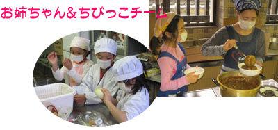 20140302_4nen006blog