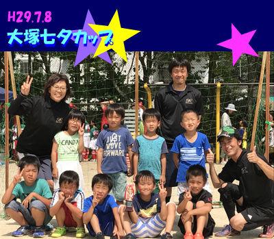 20170708_2nen01blog