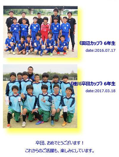 20170326_sotu11blog