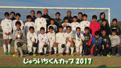 20171203_6nen12blog