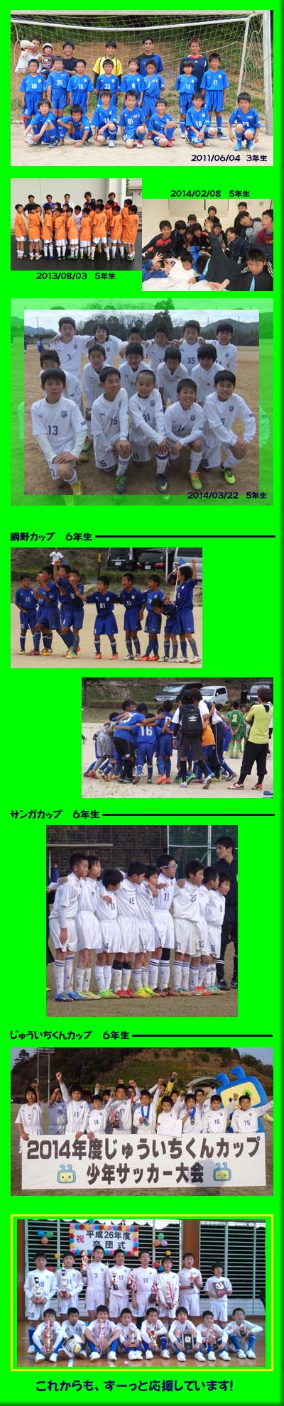 sotudan20150322_04blog