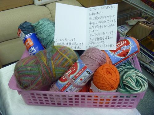 編み物プロジェクト 002