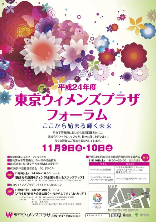 seminar2_12090501face