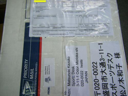 DSCF1605
