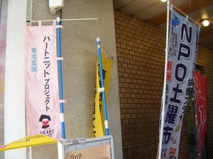 2014_04190152