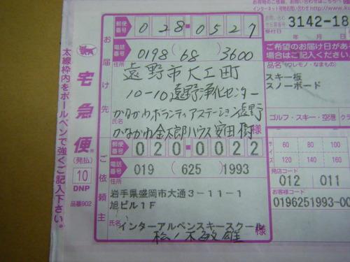DSCF6129