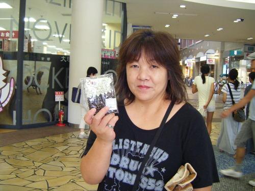 2012_08190008