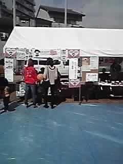 0923京都ボランティア祭写真