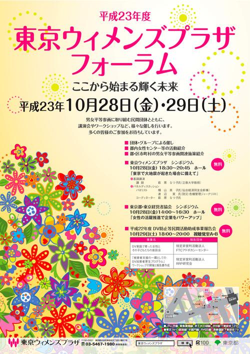 seminar2_11083101face