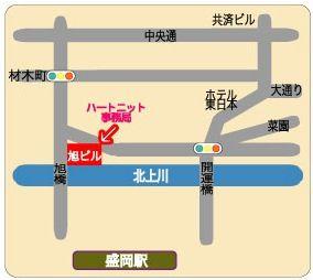 デスク地図