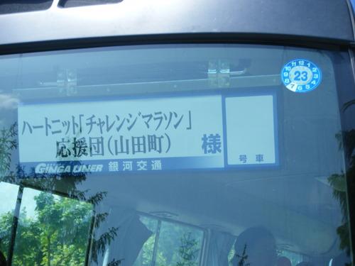 DSCF1902