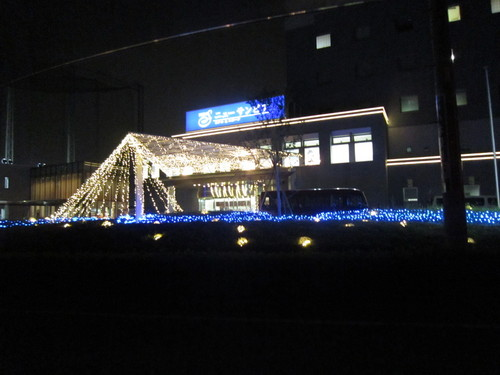 高崎 002
