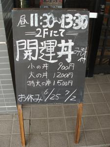 n70623-31.jpg