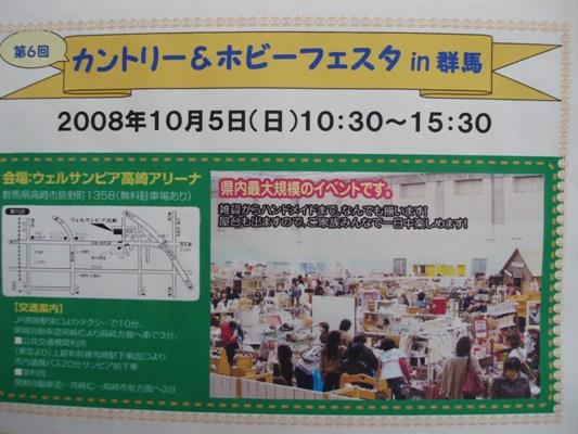 n80924-1.jpg
