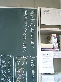 img20081019_2.jpg