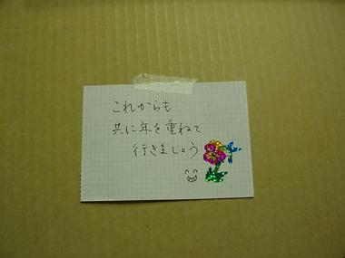 n70925-9.jpg