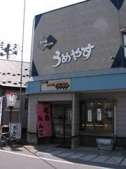n50416-2.jpg