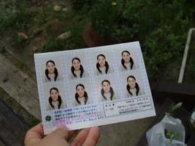 n60510-1.jpg